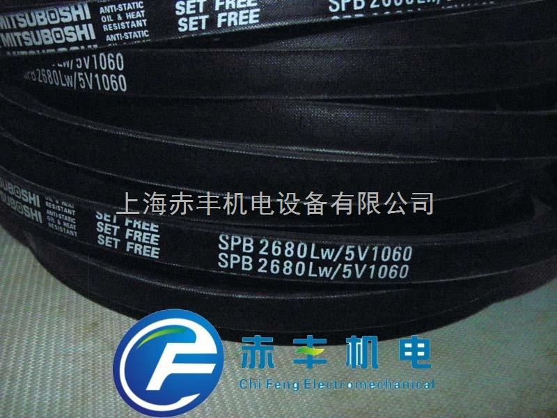 SPB4433LW日本MBL三角带SPB4433LW高速防油三角带SPB4433LW
