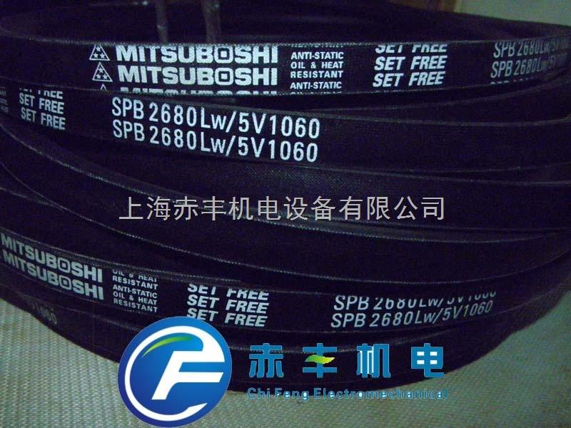 SPB4500LW空调机皮带SPB4500LW耐高温三角带SPB4500LW