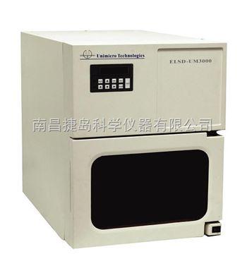 蒸發光散射檢測器,UM3000蒸發光散射檢測器,上海通微UM3000蒸發光散射檢測器