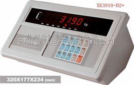 耀华XK3190-D2+耀华XK3190—D2+ 汽车衡仪表 维修