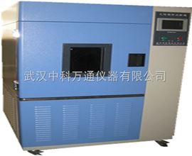 SN-900武汉氙灯耐气候试验箱,武汉氙灯老化测试机