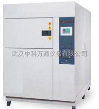 WDCJ-340武汉温度冲击试验箱,武汉高低温冲击检测仪器