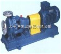 IS65-40-250IS型卧式单级离心泵