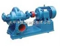 150S-50S型單級雙吸中開泵