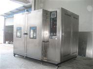 可編程高低溫濕熱試驗箱