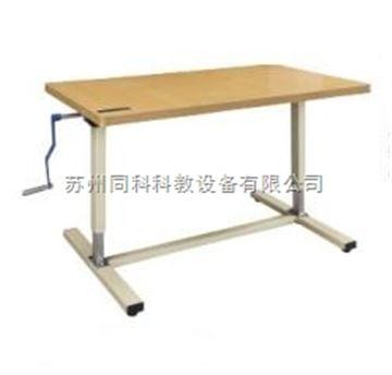 TK519同科可調式OT 桌