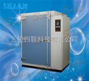 GHL-固化烘箱-作用