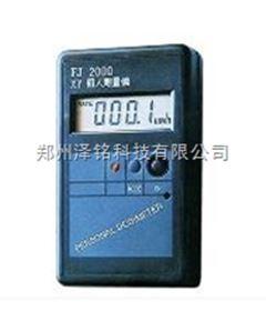 FJ2000智能型袖珍個人劑量報警儀/醫院鈷治療檢測個人劑量報警儀
