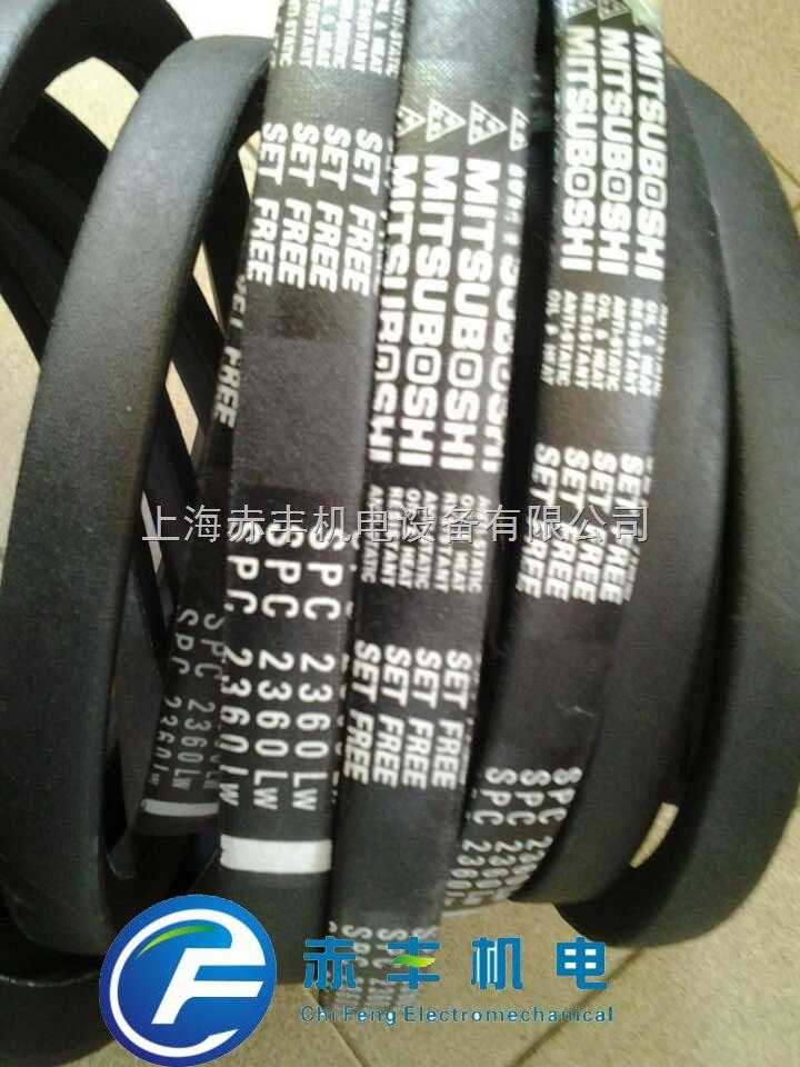 SPC2360LW防静电三角带SPC2360LW高速防油窄型带SPC2360LW窄V带