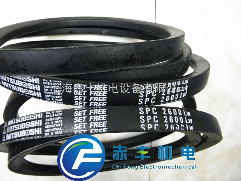 SPC2580LW耐高温三角带SPC2580LW空调机皮带SPC2580LW价格