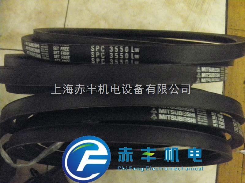 SPC2950LW进口空调机皮带SPC2950LW耐高温三角带SPC2950LW高速传动带