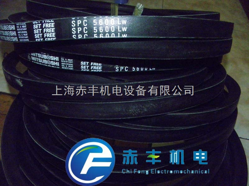SPC5030LW防静电三角带SPC5030LW空调机皮带SPC5030LW日本MBL三角带
