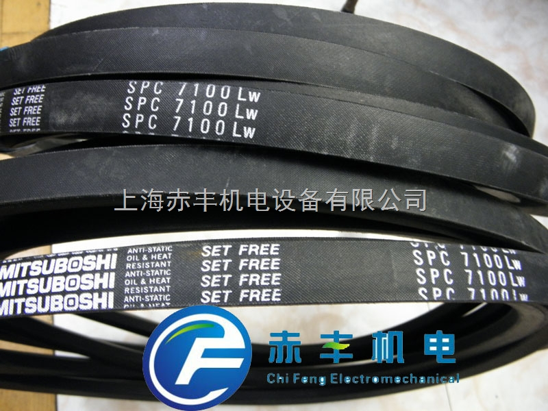 SPC7100LW防静电三角带SPC7100LW空调机皮带SPC7100LW日本MBL三角带