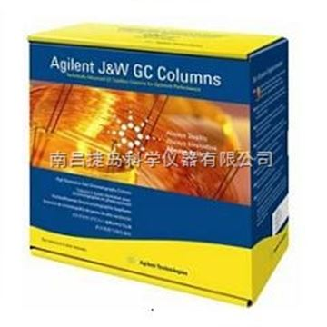 安捷倫色譜柱,安捷倫毛細管色譜柱,安捷倫毛細管柱,Agilent DB-5ms 毛細管柱