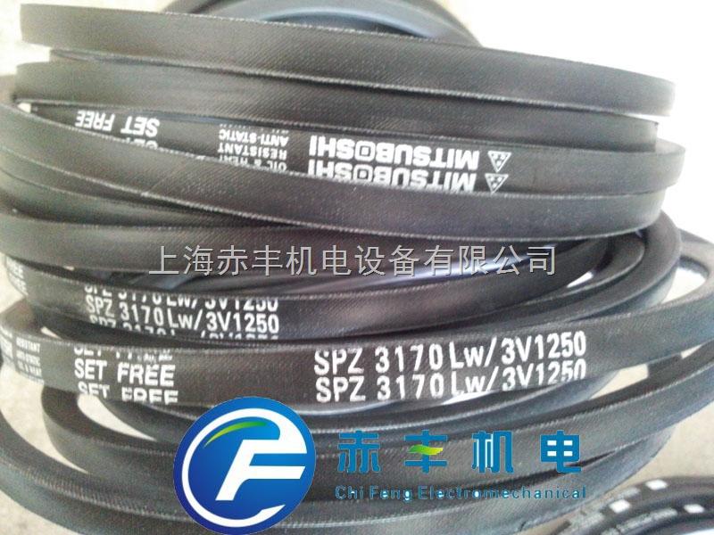 SPZ3170LW/3V1250防静电三角带SPZ3170LW/3V1250耐高温三角带