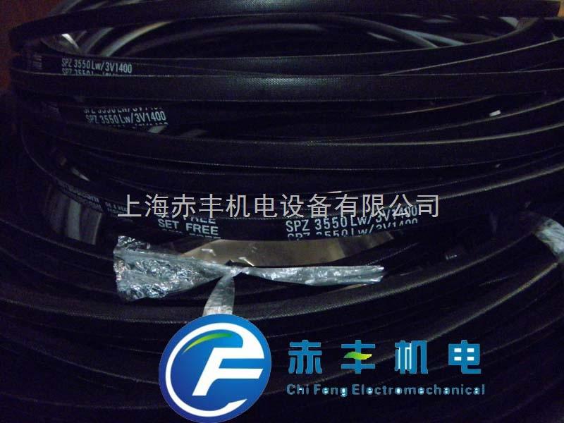 SPZ3370LW耐高温三角带SPZ3370LW进口三角带空调机皮带