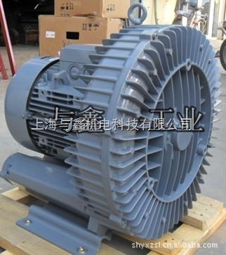 旋涡气泵,高压旋涡气泵,旋涡高压气泵