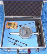 WG-VI填土密实度现场检测仪