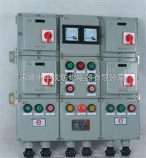 防爆动力(电磁起动)配电箱,防爆动力检修箱,厂家批发