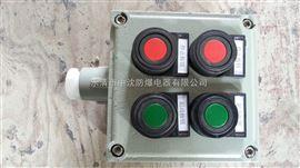 BLA53BLA53-防爆控制按钮,防爆电动葫芦按钮,厂家批发。