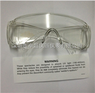 美国Spectroline(中文名:斯贝利)公司生产的Spectroline UVS-30紫外防护眼