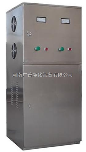 邢台臭氧发生器