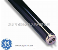 美國GE公司F40T12 BLB紫外線燈管