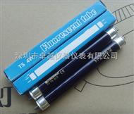 F4T5 BLB紫外線燈管