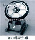 KH-CTLC型离心薄层色谱仪,上海科哲KH-CTLC型离心薄层色谱仪