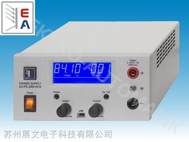 德国EA直流电源EA-PS2000B