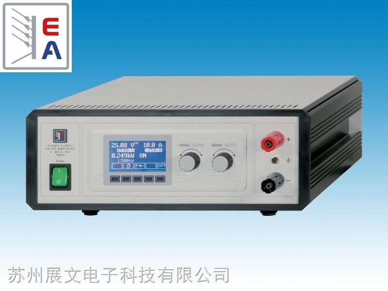 德国EA可编程实验室直流电源EA-PSI8000DT