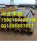 生產聚氨酯鋼套鋼保溫管=塑套鋼聚氨酯保溫管價格