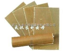 双马来酰亚胺层压玻璃布板