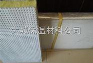 ▓外墙A级防火岩棉复合板▓厂家市场价格报价