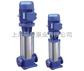 GDL立式管道多级泵