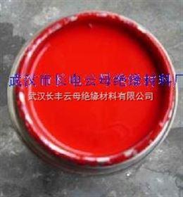 1322醇酸晾干红瓷漆