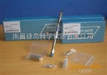 Shim-pack XR-ODS,岛津Shim-pack XR-ODS液相色谱柱