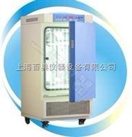 MGC-800BP光照培养箱