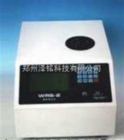WRS-2藥物檢測數字熔點儀/熔點范圍室溫300℃數字熔點儀