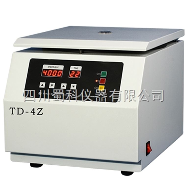 TD-4Z台式低速离心机