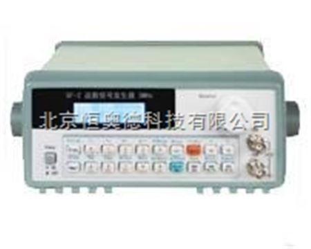 had-sf-2 函数信号发生器