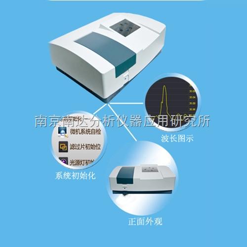 U5200触摸屏双光束紫外可见分光光度计