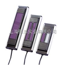 短波紫外线灯