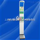 HGM-15A脂肪,触摸屏,血压,投币身高体重秤