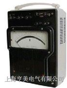0.5级C26-V交直流伏特表