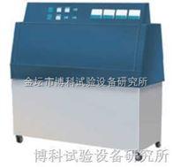 ZWX-3小型紫外线试验箱
