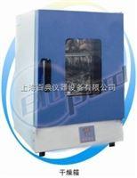 DHG-9091A干燥箱自然对流