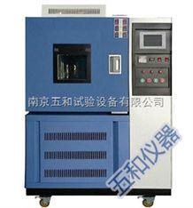 GB10588—89长霉试验箱的技术条件