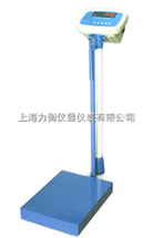HCS-150-RT电子身高体重秤