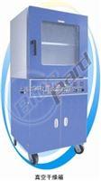 BPZ-6090LC真空干燥箱